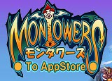 MonTowers iPod Touch Giveaway