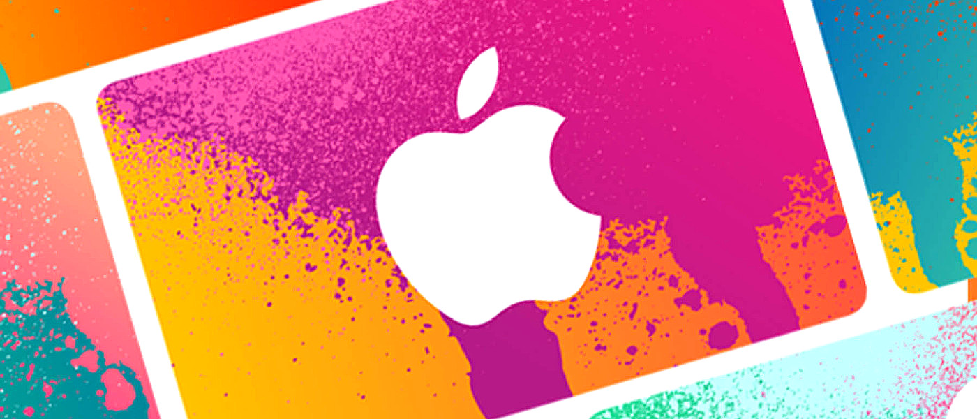 Giveaway itunes gift card